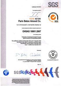 گواهینامه سیستم مدیریت ایمنی و بهداشت شغلی OHSAS18001