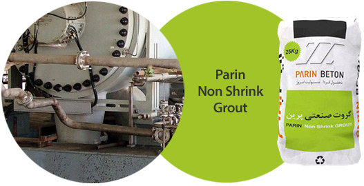 Parin Non Shrink Grout