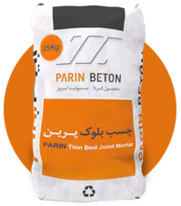 Parin Thin Bed Joint Mortar