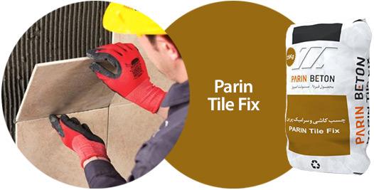 Parin Tile Fix