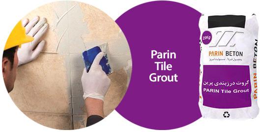 Parin Tile Grout