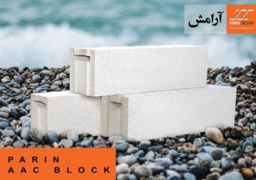 آرامش با بلوک های پرین