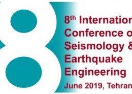اولین فراخوان هشتمین کنفرانس بین المللی زلزله شناسی و مهندسی زلزله