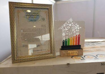 اخبار برگزاری چهارمین نمایشگاه ساختمان پایدار-مصرف بهینه انرژی