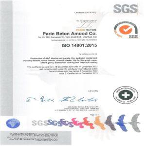 گواهینامه سیستم مدیریت زیست محیطی ISO14001