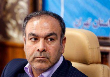 بازدید مدیر کل محترم نوسازی و توسعه و تجهیز استان تهران