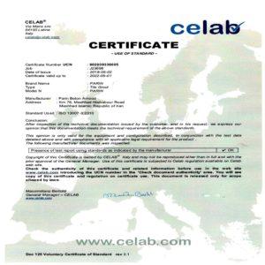 گواهی CE پودر بندکشی