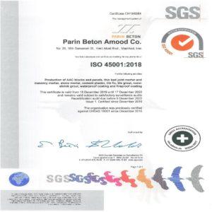 گواهینامه سیستم مدیریت ایمنی و بهداشت شغلی ISO45001