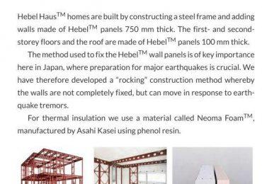 تاریخچه AAC درژاپن – شرکت Asahi Kasei Homes Corporation